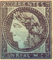 Sello postal Corrientes 1856 1 real.jpg
